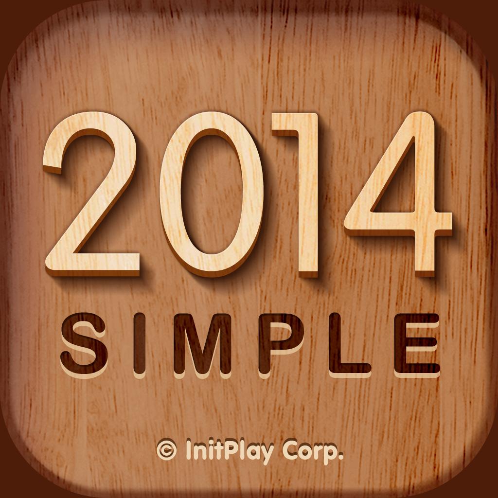カレンダー 2014 カレンダー シンプル : 卓上カレンダー2014:シンプル ...